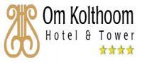 فندق ام كلثوم الزمالك القاهرة | Om Kolthoom Hotel | فنادق وسط القاهرة 4 نجوم |  <DIV> ام كلثوم الزمالك : شارع ابو الفدا | الزمالك | مطل على النيل |  </DIV> <font color=red><B>عرض بدون فطار + عرض مع إفطار</B> </FONT>