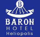 فندق البارون هليوبوليس | Baron Hotel Heliopolis Cairo | فنادق مصر الجديدة 4 نجوم |  <DIV> البارون هليوبوليس : شارع مهد من طريق العروبة خلف قصر البارون | مصر الجديدة |  </DIV> <font color=red><B>فطار مجاناً</B> </FONT>