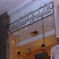 فندق التونسي الدقي | El Tonsy Hotel | فنادق وسط القاهرة 3 نجوم |  <DIV> التونسي الدقي : شارع التحرير | الدقي |  </DIV> <font color=red><B>فطار مجاناً</B>  </FONT>