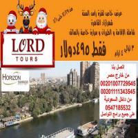 فندق هورايزون شهرزاد   Horizon Shahrazad Hotel   فنادق وسط القاهرة 4 نجوم    <DIV> هورايزون شهرزاد القاهرة : شارع كورنيش النيل   العجوزة   مطل على النيل    </DIV> <font color=red><B>فطار مجاناً + انترنت مجاناً (عرض رأس السنة حصري)</B> </FONT>