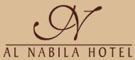 فندق النبيلة كايرو   Al Nabila Hotel Cairo   فنادق وسط القاهرة 4 نجوم    <DIV> النبيلة كايرو : شارع جامعة الدول العربية   المهندسين    </DIV> <font color=red><B>فطار مجاناً</B> </FONT>
