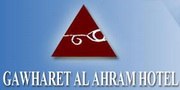 ���� ����� ������� | Gawharet Al Ahram Hotel | ����� ����� 4 ���� <DIV> ����� ������� : ���� ������� | ����� ������ </DIV> <font color=red><B>���� </FONT>