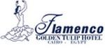 فندق جولدن توليب فلامنكو | Golden Tulip Flamenco Hotel Cairo | فنادق وسط القاهرة 4 نجوم |  <DIV> جولدن توليب فلامنكو : شارع الجزيرة الوسطي | الزمالك | مطل على النيل |  </DIV> <font color=red><B>فطار مجاناً</B> </FONT>